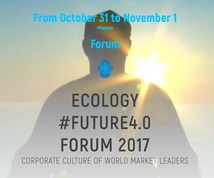 Future 4.0 Forum — Praful Solo Concert